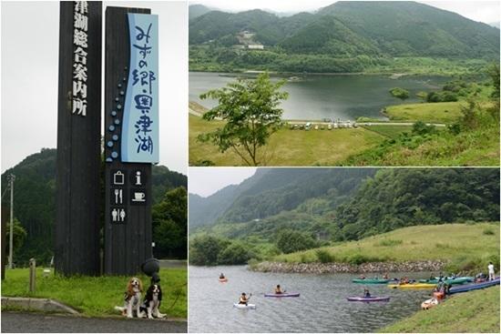 002奥津湖15719.jpg